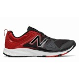 New Balance MX777BR New Balance 777v2 Trainer Men training Shoes